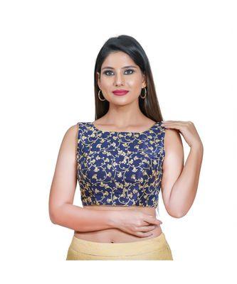 Muhenera Women's Art Silk Sleeveless Saree Blouse