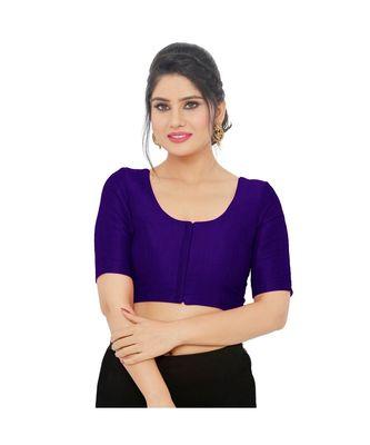 Muhenera Women's Art Silk Elbow Sleeves Saree Blouse