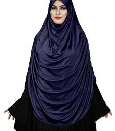 JSDC Women's Outdoor Wear Satin Lycra Plain Long Chaderi Abaya Hijab With Naqab & Frills Style