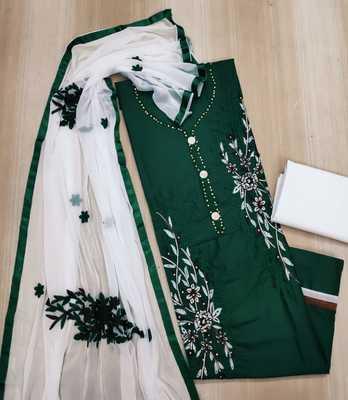 Dark-green embroidered pure cotton salwar