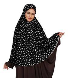 JSDC Namazi Wear Printed Stitched Spun Lycra Chaderi Hijab Without Sleeves