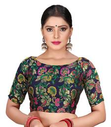 Navyblue Color Flower  Jequard Fabric Boat Neck Readymade Saree Blouse