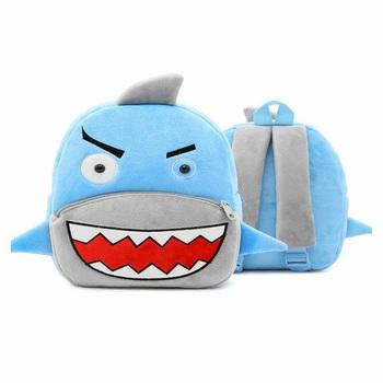 Lychee Bags Kids School backpack