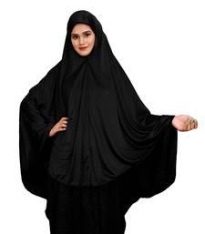 JSDC Women's Namazi Wear Plain Viscose Lycra Prayer Chaderi Hijab Scarf Makhna