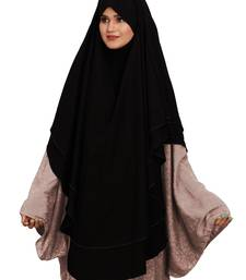 JSDC Women Daily Wear 4 Layer Bubble Georgette Long Instant Hijab Style Veil Niqab