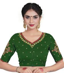 Women's  Embroidery Work Readymade Saree blouse Free Size