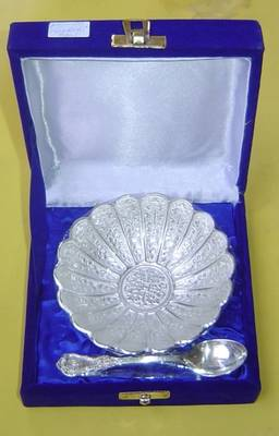 German Silver Flower shaped bowl