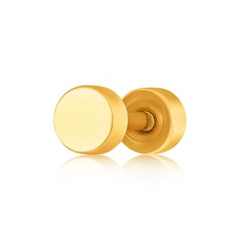 Gold toned Single Stud Earring For Men