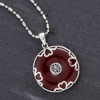 Silver and Red Agate Pendant