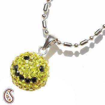 Yellow Smily Swarovski Crystal Pendant