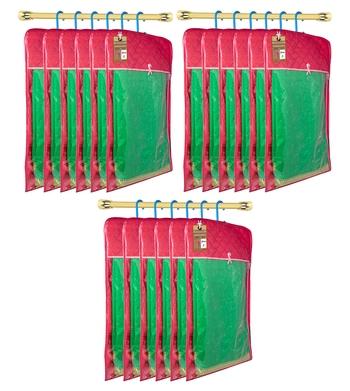 atorakushon Satin Pink Hanging Saree Cover Wardrobe Cloth organizer for Storage Rack Garment Storage Bags Pack of 18