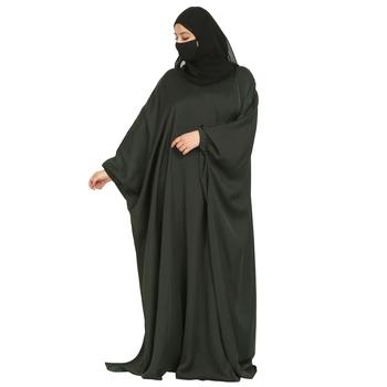 Nida Kaftan Abaya With Elasticated Sleeves