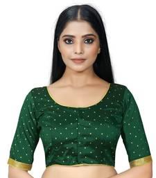 Green Color Art Silk ReadymaDE Saree Blouse