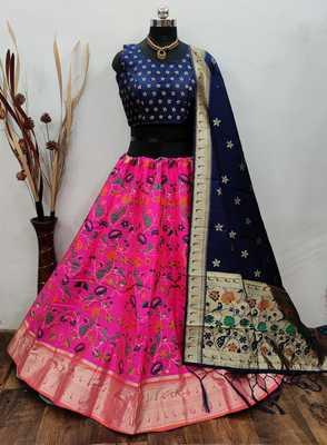 Pink Banarasi Brocade Silk Semi Stitched Lehenga Choli