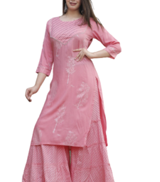 RF 1046 Pink Kurti Sharara Set