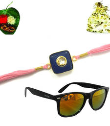 Buy Best Gift & Rakhi for brothers gifts-for-brother online